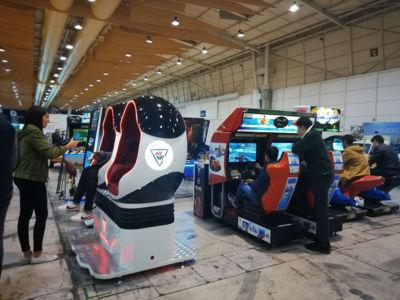 Gaming Center na FIL